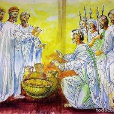 Arte: ABRAHAM Y MELQUISEDEC. ACUARELA SOBRE PAPEL. FIRMADO GORGUES. ESPAÑA. 1992. Lote 104616903