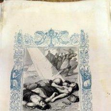 Arte: 1852 ANTIGUO GRABADO ORIGINAL CON ORLA AZUL DE LOS SANTOS MANUEL,ISABEL E ISMAEL, 166X266 MM. Lote 104670283