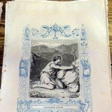 Arte: 1852 ANTIGUO GRABADO ORIGINAL CON ORLA AZUL DE SAN SALUSTIANO, 166X266 MM. Lote 134970177