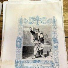 Arte: 1852 ANTIGUO GRABADO ORIGINAL CON ORLA AZUL DE SAN SEGUNDO, 166X266 MM. Lote 104670651