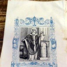 Arte: 1852 ANTIGUO GRABADO ORIGINAL CON ORLA AZUL DE SAN ISIDORO DE SEVILLA, 166X266 MM. Lote 104670799