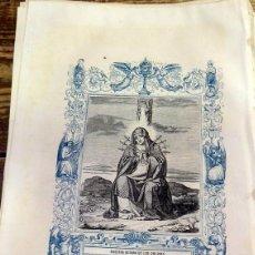 Arte: 1852 ANTIGUO GRABADO ORIGINAL CON ORLA AZUL DE NUESTRA SEÑORA DE LOS DOLORES, 166X266 MM. Lote 104670871