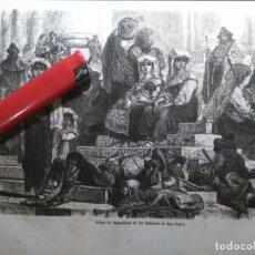 Arte: GRABADO DE 1868 GRUPO DE CAMPESINOS EN LOS ESCALONES DE SAN PEDRO - VER GRABADOR FOTO ADICIONAL. Lote 104784975