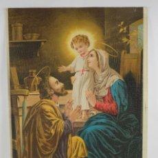 Arte: CROMOLITOGRAFÍA RELIGIOSA ANTIGUA SOBRE LIENZO SAGRADA FAMILIA ITALIA PRINCIPIOS SIGLO XX. Lote 104805723