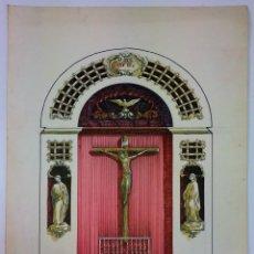 Arte: DISEÑO DE RETABLO. DIBUJO. ACUARELA. ROTULADOR. FIRMADO GORGUES. ESPAÑA. CIRCA 1950. Lote 105800271