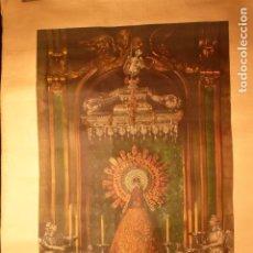 Arte: LITOGRAFIA DE LA VIRGEN DEL PILAR CENTENARIO 1940 FIRMADA POR EL ARZOBISPO RIGOBERTO. Lote 105801551