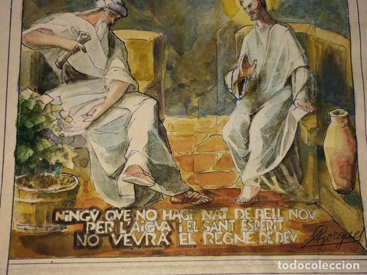 Arte: JESÚS Y NICODEMO. ACUARELA SOBRE PAPEL. FIRMADO GORGUES. ESPAÑA. CIRCA 1950 - Foto 3 - 105896763