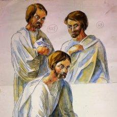 Arte: JESÚS Y APÓSTOLES. ACUARELA SOBRE PAPEL. ATRIB. GORGUES. ESPAÑA. CIRCA 1950. Lote 105906355