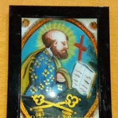 Arte: ST. PEDRO CM 18 X 13 PINTURA RELIGIOSA OLEO BAJO CRISTAL SICILY 800 ' (REPRODUCCIÓN). Lote 94377622