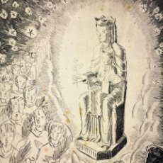 Arte: LOTE DE 6 GOIGS. CON LITOGRAFÍAS. SANTOS DIVERSOS. MONTANER Y SIMON. ESPAÑA. SIGLO XX. Lote 106698891