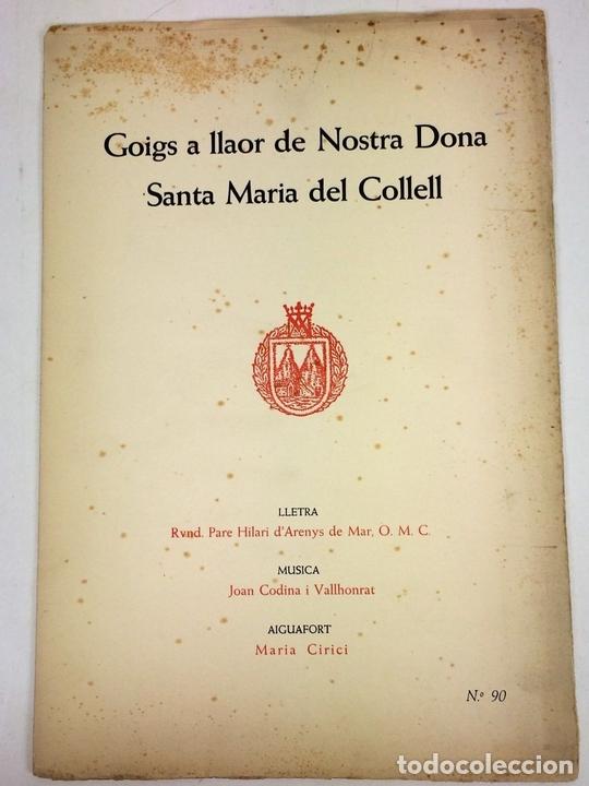 Arte: LOTE DE 6 GOIGS. CON LITOGRAFÍAS. SANTOS DIVERSOS. MONTANER Y SIMON. ESPAÑA. SIGLO XX - Foto 8 - 106698891