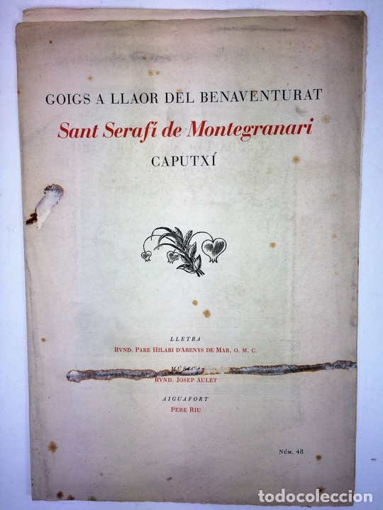 Arte: LOTE DE 6 GOIGS. CON LITOGRAFÍAS. SANTOS DIVERSOS. MONTANER Y SIMON. ESPAÑA. SIGLO XX - Foto 16 - 106698891
