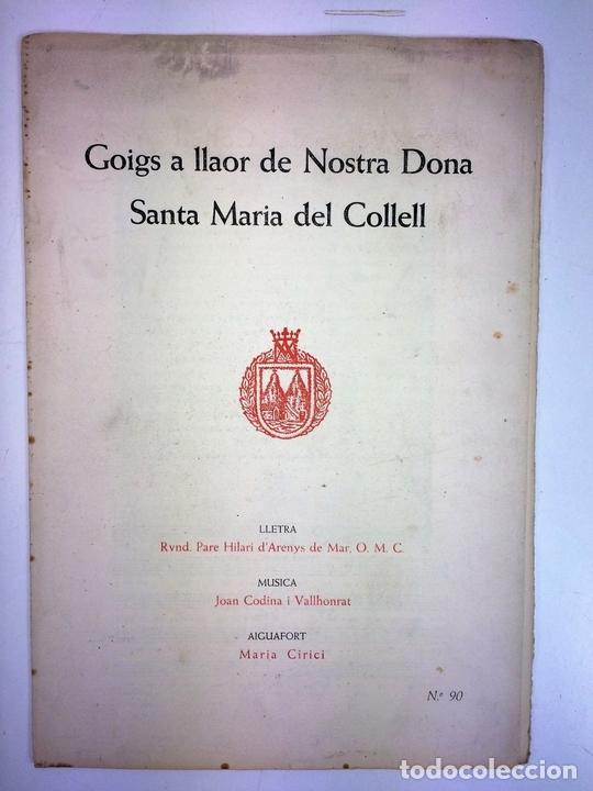 Arte: LOTE DE 6 GOIGS. CON LITOGRAFÍAS. SANTOS DIVERSOS. MONTANER Y SIMON. ESPAÑA. SIGLO XX - Foto 23 - 106698891