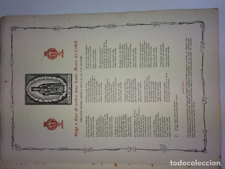Arte: LOTE DE 6 GOIGS. CON LITOGRAFÍAS. SANTOS DIVERSOS. MONTANER Y SIMON. ESPAÑA. SIGLO XX - Foto 25 - 106698891