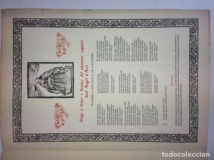 Arte: LOTE DE 6 GOIGS. CON LITOGRAFÍAS. SANTOS DIVERSOS. MONTANER Y SIMON. ESPAÑA. SIGLO XX - Foto 33 - 106698891