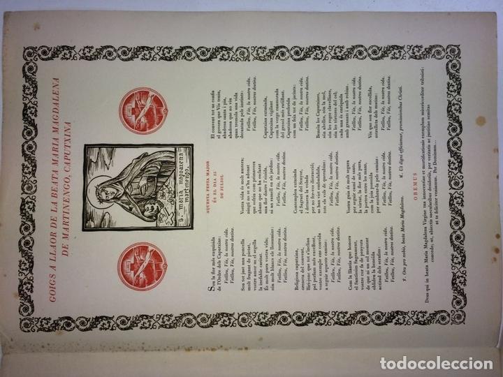 Arte: LOTE DE 6 GOIGS. CON LITOGRAFÍAS. SANTOS DIVERSOS. MONTANER Y SIMON. ESPAÑA. SIGLO XX - Foto 41 - 106698891