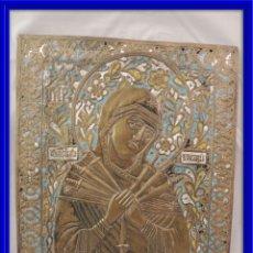 Arte: ICONO VIRGEN BIZANTINA EN BRONCE CON ESMALTE. Lote 97311347