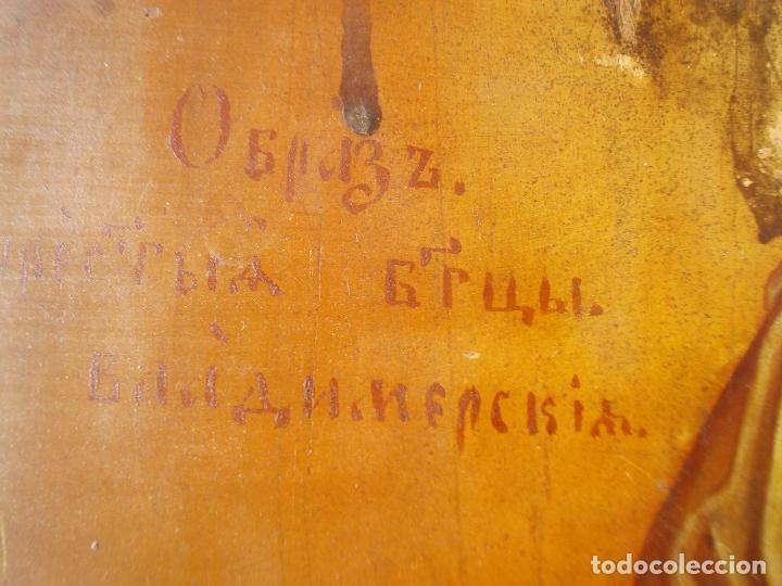 Arte: SAN MIGUEL ARCÁNGEL SOBRE TABLA S XIX - Foto 3 - 107314475