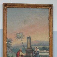 Arte: ANTIGUO Y BONITO TRUMEAU. ESCENA JESUS ENCUENTRO CON LA SAMARITANA. SIGLO XIX. Lote 107418907