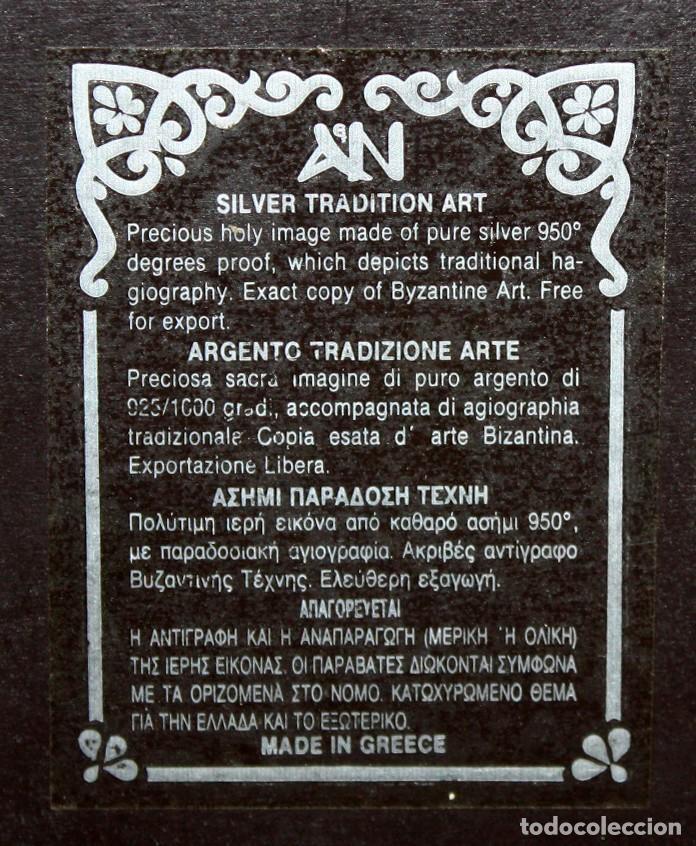 Arte: GRAN ICONO BIZANTINO EN PLATA REPUJADA DE 950. 38 CM. X 30 CM. - Foto 16 - 108428867