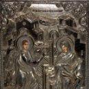 Arte: GRAN ICONO BIZANTINO EN PLATA REPUJADA DE 950. 27,5 CM. X 21,3 CM.. Lote 108429467