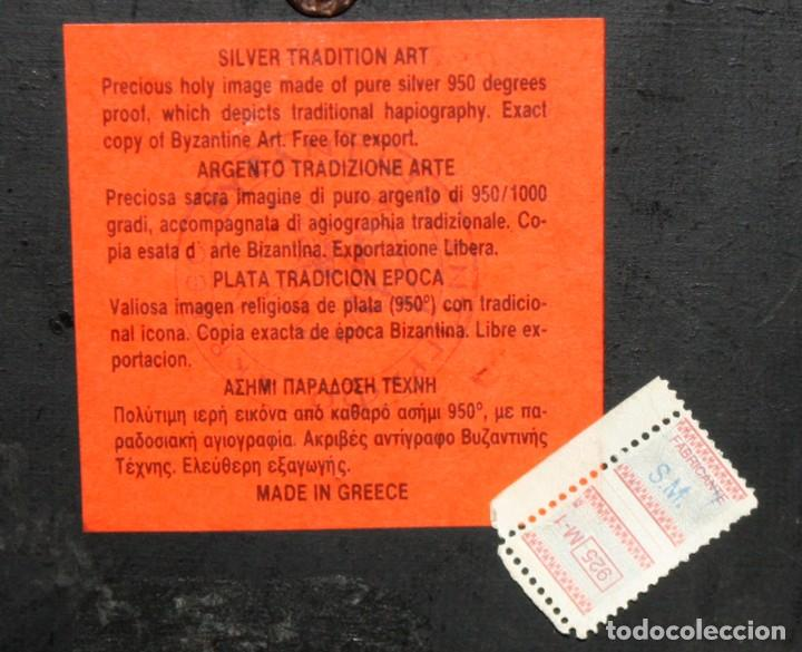 Arte: GRAN ICONO BIZANTINO EN PLATA REPUJADA DE 950. 27,5 CM. X 21,3 CM. - Foto 10 - 108429467