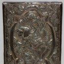 Arte: GRAN ICONO BIZANTINO EN PLATA REPUJADA. 25 CM. X 19 CM.. Lote 108430043