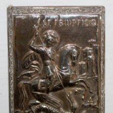 Arte: BONITO ICONO BIZANTINO EN PLATA REPUJADA. 6,5 CM. X 5,2 CM.. Lote 108431259