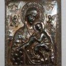 Arte: BONITO ICONO BIZANTINO EN PLATA REPUJADA. 6,5 CM. X 5,2 CM.. Lote 108431447