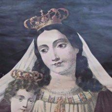 Arte: PROCEDENTE DE CONVENTO. GRABADO ILUMINADO VIRGEN DEL CARMEN, ESCUELA ESPAÑOLA, MUY GRANDE. Lote 108684743