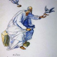 Arte: ELIAS ALIMENTADO POR LOS CUERVOS. ACUARELA SOBRE PAPEL. ATRIBUIDO A GORGUES. ESPAÑA CIRCA 1950. Lote 109013299