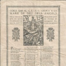 Arte: GOIGS QUE EL G.E. I E.G. DEDICA A LA MARE DE DEU DELS ANGELS - GIRONA, MAIG 1946. Lote 109022515