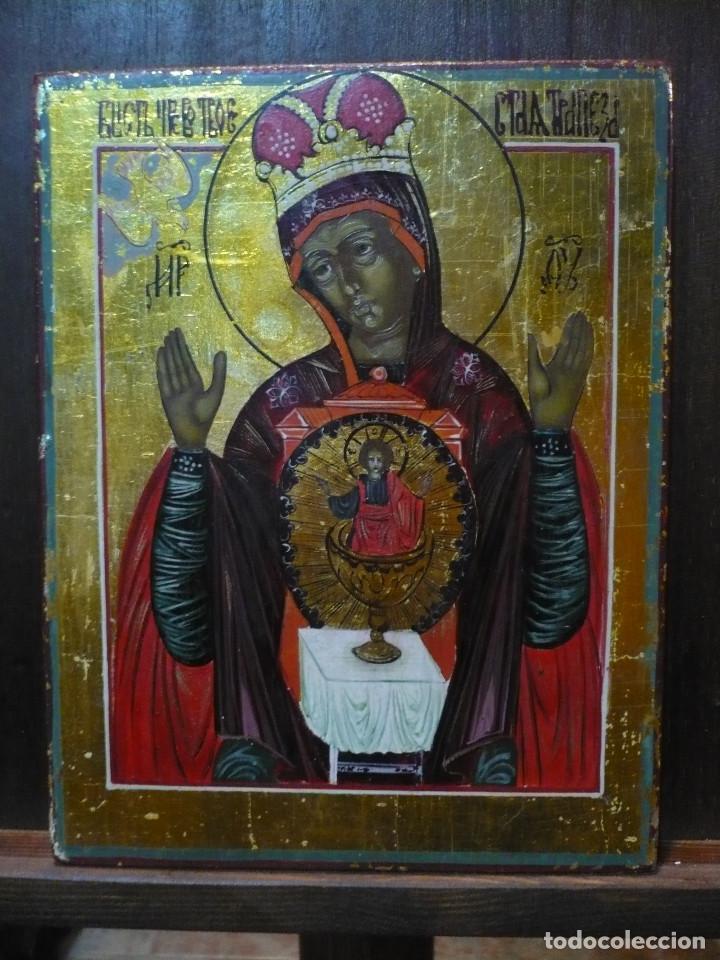 Icono La Virgen Del Signo Pan De Oro Y Pintur Sold Through