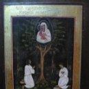 Arte: ICONO S. XX PAN DE ORO Y PINTURA AL TEMPLE SOBRE MADERA 22'5 X 17'5 X 2'5 CM . Lote 109032663