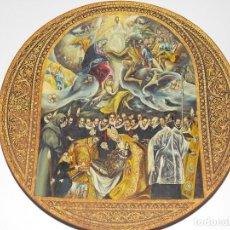 Arte: PLATO METAL DAMASQUINO TOLEDO PINTADO AL OLEO EL ENTIERRO DEL CONDE DE ORGAZ ORIGINAL ROMAN. Lote 109041175
