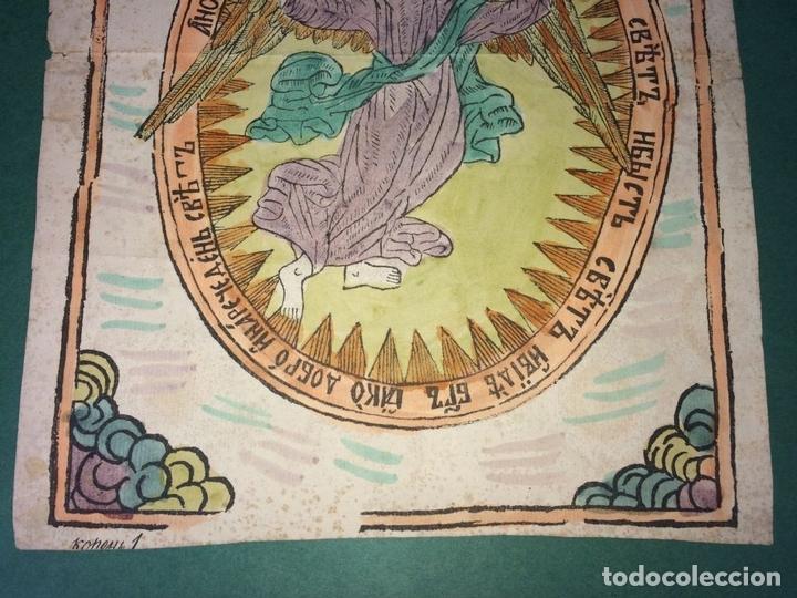 Arte: PANTOCRATOR. GRABADO COLOREADO A LA ACUARELA. SOBRE PAPEL. EUROPA. SIGLO XIX - Foto 3 - 109370095