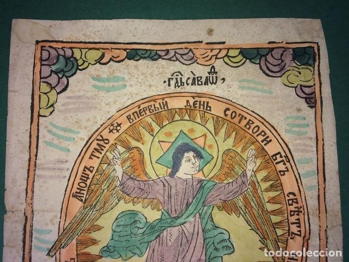 Arte: PANTOCRATOR. GRABADO COLOREADO A LA ACUARELA. SOBRE PAPEL. EUROPA. SIGLO XIX - Foto 4 - 109370095