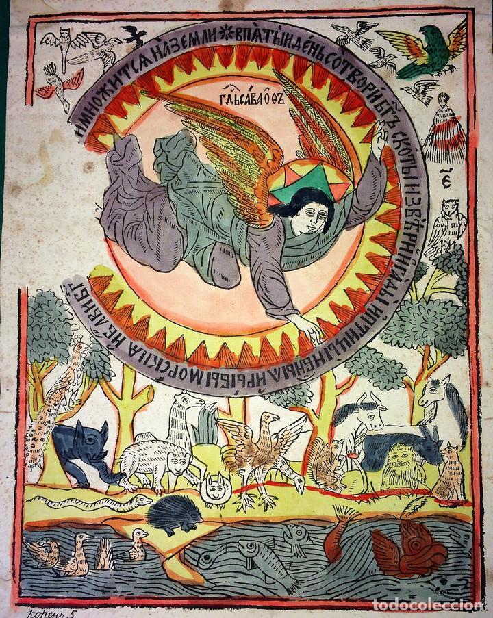 LA CREACIÓN DE LOS ANIMALES. GRABADO COLOREADO A LA ACUARELA. SOBRE PAPEL. EUROPA. XIX (Arte - Arte Religioso - Grabados)