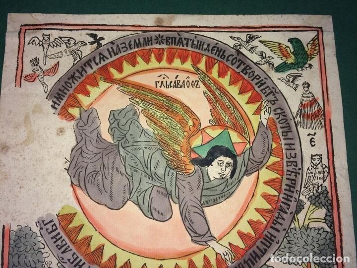 Arte: LA CREACIÓN DE LOS ANIMALES. GRABADO COLOREADO A LA ACUARELA. SOBRE PAPEL. EUROPA. XIX - Foto 3 - 109372515