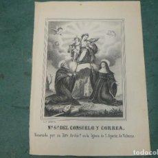 Arte: SIGLO XIX GRABADO VIRGEN NUESTRA SEÑORA DEL CONSUELO Y CORREA IGLESIA SAN AGUSTIN VALENCIA RELIGION. Lote 109381895
