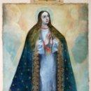 Arte: VIRGEN INMACULADA ÓLEO SOBRE LIENZO PRIMA TELA ESCUELA VALLISOLETANA SIGLO XVI. Lote 109731319
