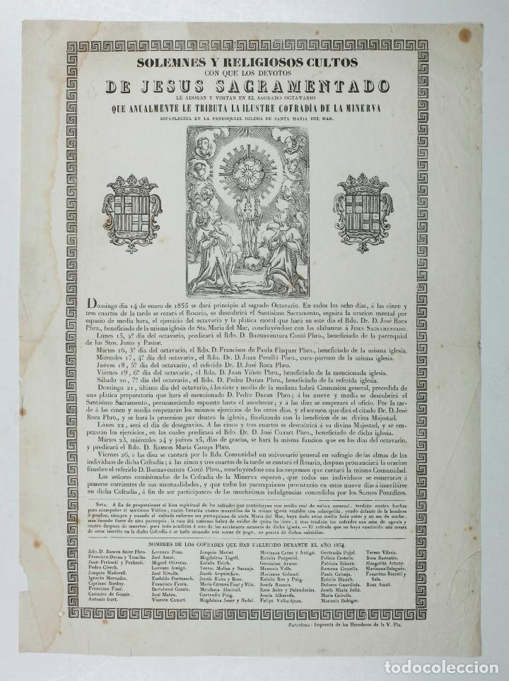 SANTA MARÍA DEL MAR, BARCELONA. CULTOS DE JESÚS SACRAMENTADO, COFRADÍA DE LA MINERVA AÑO 1855 (Arte - Arte Religioso - Grabados)