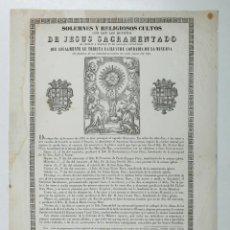 Arte: SANTA MARÍA DEL MAR, BARCELONA. CULTOS DE JESÚS SACRAMENTADO, COFRADÍA DE LA MINERVA AÑO 1855. Lote 110620839