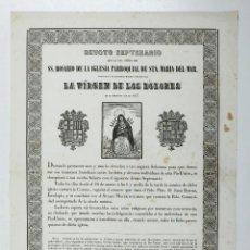 Arte: IGLESIA DE SANTA MARIA DEL MAR, BARCELONA. VIRGEN DE LOS DOLORES, AÑO 1857. 30X42 CM.. Lote 110621239