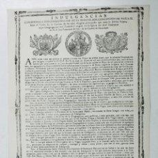 Arte: INDULGENCIAS IMACULADA CONCEPCIÓN DE MARÍA, BARCELONA, AÑO 1790-92. 30X43 CM.. Lote 110621983