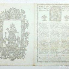 Arte: GOIGS DE NOSTRA SENYORA DL REMEY DE ARENYS, BISBAT DE GERONA. SIGLO XVIII APROX. 31X42CM. Lote 110629227