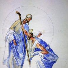 Arte: MOISES Y AARÓN. ACUARELA SOBRE PAPEL. FIRMADO GORGUES. ESPAÑA. CIRCA 1950. Lote 110960295