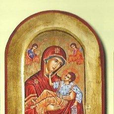 Arte: 19.I. ICONO BIZANTINO - 43 CM X 19 CM - COLECCIÓN ICONOS BIZANTINOS. Lote 111722771