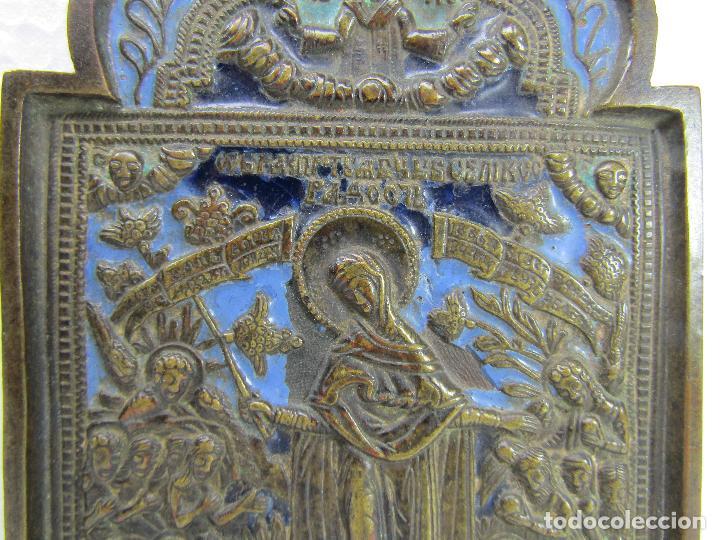 Arte: ICONO DE VIAJE EN BRONCE SIGLO XVIII - Foto 4 - 112214795