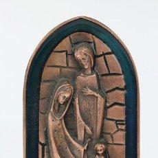 Arte: PLACA DE METAL ESMALTADO CON SAGRADA FAMILIA - BON NADAL, 2007 - ZACHARI JOYEROS / JOIERS, BADALONA. Lote 112431991